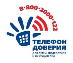 http://skorhkola1irk.ucoz.ru/1f/risunok1160.png